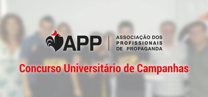 evento_Concurso-Universitario-Campanhas